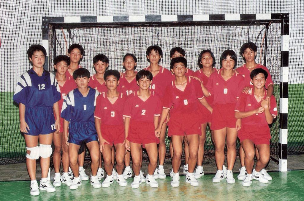 1994 – Equipa de andebol de Taiwan
