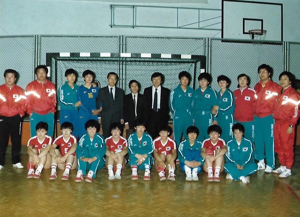 Torneio Internacional da Coreia do Sul